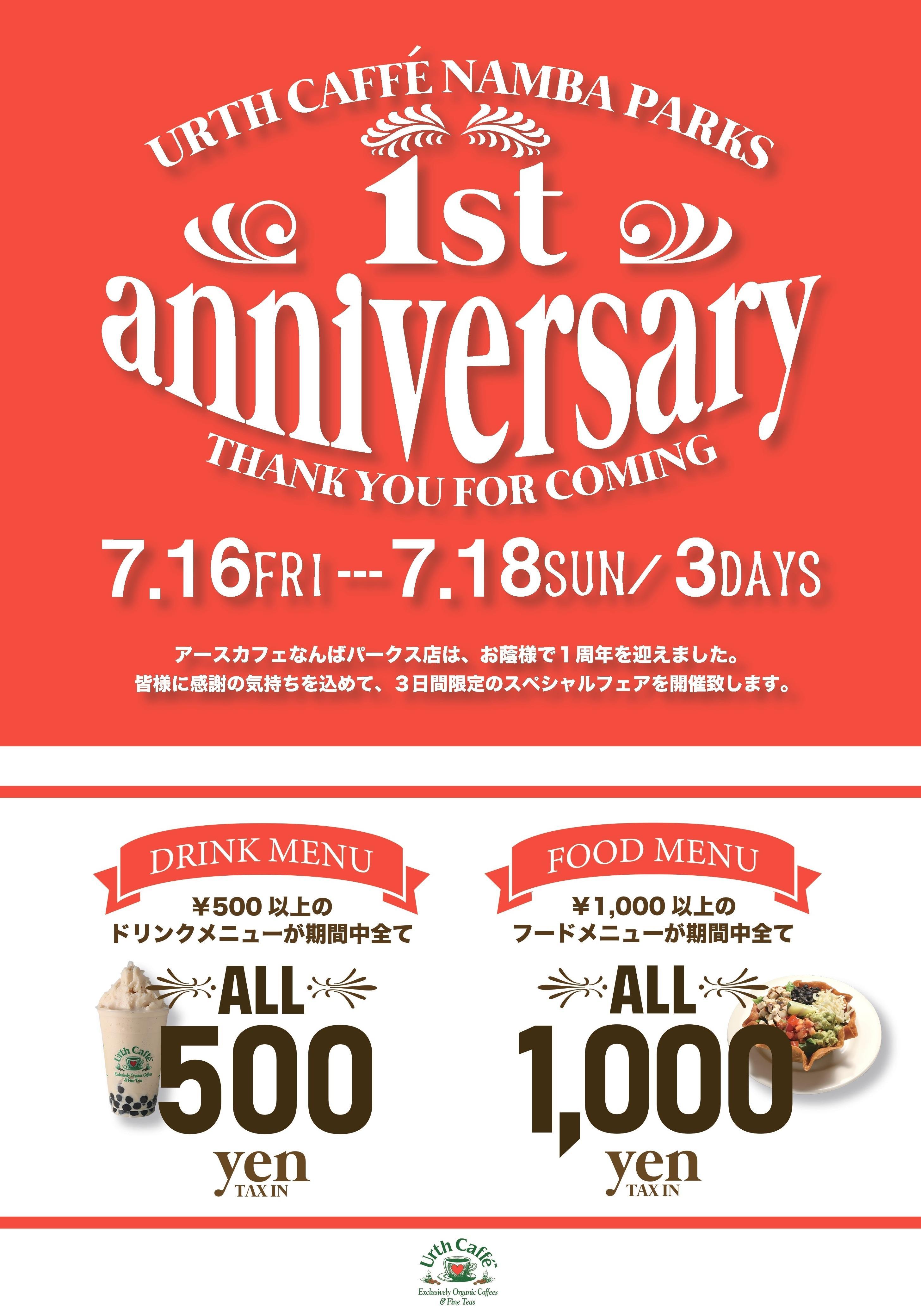 https://urthcaffe-japan.com/c0fd2422072f77128701e8cb84d0a718.jpg